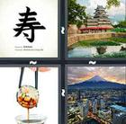 4 Pics 1 Word answers and cheats level 654